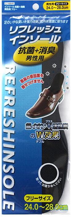 Fudo Kagaku Мужские стельки с антибактериальным и дезодорирующим эффектом 24-28 см014096Удобные мягкие стельки обеспечат Вам комфорт при ходьбе. Активированный уголь, входящий в состав стелек, поглощает влагу и устраняет неприятные запахи, ионы серебра оказывают антибактериальный эффект, парфюмированная композиция дезодорирует обувь. Перфорация на стельках способствует циркуляции воздуха в обуви, что улучшает проветривание и препятствует возникновению опрелостей. Стельки выполнены из мягких материалов, обеспечивающих комфорт при ходьбе и снижающих напряжение в ногах. Подходят для ежедневного использования.