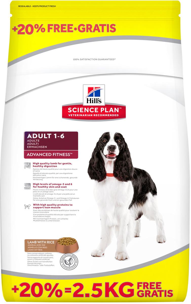 Корм сухой Hills Advanced Fitness, для взрослых собак, ягненок с рисом, 14,5 кг9248Hills Advanced Fitness - это полноценное, точно сбалансированное питание, приготовленное из ингредиентов высокого качества, без добавления красителей и консервантов. Каждый рацион Hills Advanced Fitness содержит эксклюзивный комплекс антиоксидантов с клинически подтвержденным эффектом для поддержки иммунной системы вашего питомца.Если вы решили перевести вашу собаку на рацион Hills Advanced Fitness, это необходимо сделать постепенно в течение 7 дней. Смешивайте прежний корм с новым, постоянно увеличивая долю последнего до полного перехода на Hills Advanced Fitness. Тогда ваш питомец сможет в полной мере насладиться вкусом и преимуществами превосходного питания, которое обеспечивает рацион Hills Advanced Fitness.Рекомендуется:- собакам от 1 до 6 лет, мелких и средних пород / размеров, умеренно активным.Не рекомендуется:- Кошкам.-Щенкам.- Беременным и кормящим собакам.Ключевые преимущества:- Контролируемое содержание протеинов, кальция, фосфора, натрия. Точный баланс нутриентов для крепкого здоровья (не допускает избытка нутриентов, который может навредить здоровью).- Высокое содержание незаменимых жирных кислот поддерживает деятельность нервной и иммунной систем, способствует здоровью кожи и шерсти.- Высокая усваиваемость повышает всасываемость нутриентов.- Комплекс антиоксидантов нейтрализует свободные радикалы и поддерживает иммунитет.Состав: ягненок и рис, кукуруза, пшеница, мука из мяса ягненка (27%), соевая мука, животный жир, мука из кукурузного глютена, размолотый рис (5%), гидролизат белка, растительное масло, семя льна, L-лизина гидрохлорид, соль, калия хлорид, DL-метионин, таурин, L-триптофан, витамины и микроэлементы и бета-каротин. Содержит натуральные консерванты – смесь токоферолов, лимонную кислоту и экстракт розмарина.Гарантированный анализ: жиры 15,0 %, углеводы (БЭВ) 49,2 %, клетчатка (общая) 1,9 %, влага 8,0 %, кальций 0,74 %, фосфор 0,66 %, натрий 0,22 %, калий 0,64