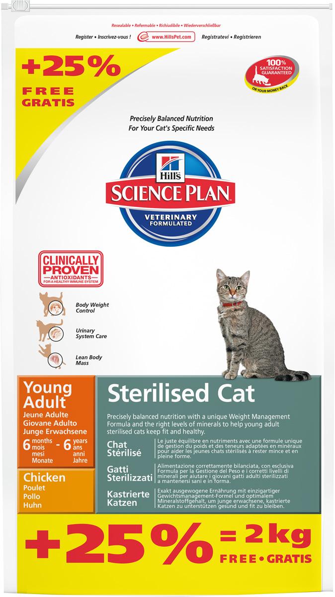 Корм сухой Hill's Sterilised Cat, для стерилизованных кошек до 6 лет, курица, 10 кг пудовъ мука ржаная обдирная 1 кг