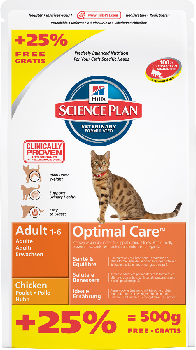Корм сухой Hill's  Optimal Care , для взрослых кошек, с курицей, 2,5 кг - Корма и лакомства