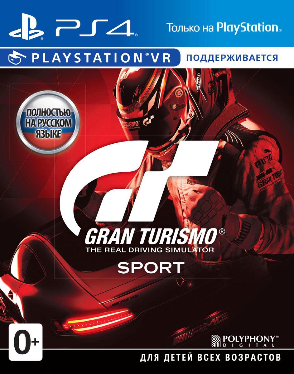 Zakazat.ru Gran Turismo Sport (поддержка VR) (PS4)