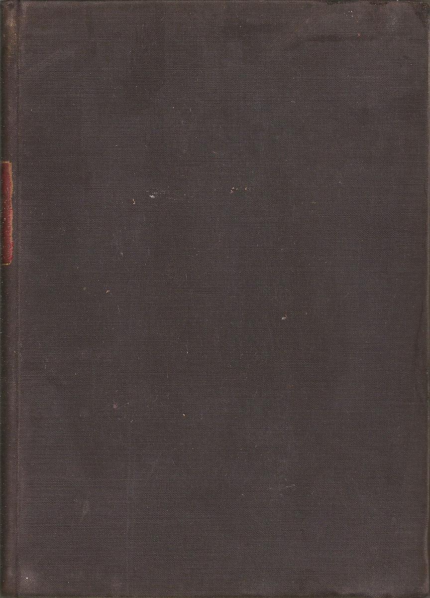 Фото - Клинические лекции о болезнях нервной системы,читанные в Salpetriere в 1894-1895 году. Т. 1 н я чистович клинические лекции