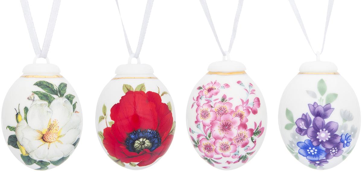 Пасхальный набор Elan Gallery Цветы, на подвеске, 3 х 3 х 4,5 см, 4 шт740461Замечательный сувенир на светлый праздник Пасхи из фарфора! Четыре яйца на ленточке в подарочной упаковке. Размер 3х3х4,5 см. В наборе 4 яйца.