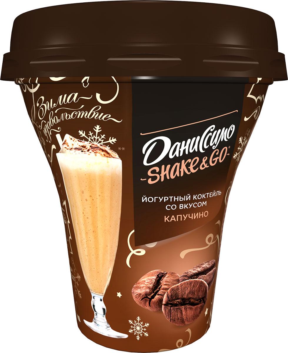 Даниссимо Йогуртный коктейль Капучино 5,2%, 260 г даниссимо продукт творожный браво шоколад 6 7