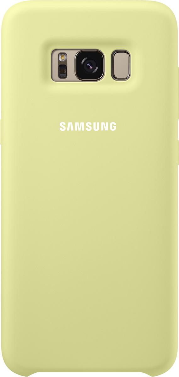Samsung Silicone Cover чехол для Galaxy S8, GreenSAM-EF-PG950TGEGRUЭластичный ипрочный чехол, выполненный изсиликона. Легкий итонкий, онпрактически неизменяет размеры телефона, плотно охватывая инадежно удерживая его внутри. Отверстия идеально совпадают сразъемами иэлементами управления. Таким образом, предотвращается преждевременный износ смартфона, апользователю обеспечивается максимальный комфорт.