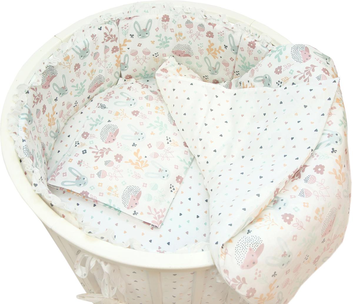 Baby Nice Борт комбинированный Лесная поляна цвет белый бежевый 2 шт S833/1 -  Бортики, бамперы