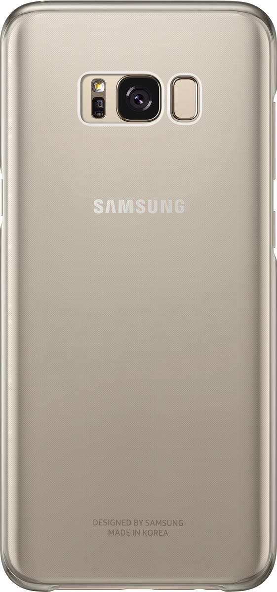Samsung Clear Cover чехол для Galaxy S8+, GoldSAM-EF-QG955CFEGRUОригинальный чехол обеспечит надежную защиту задней крышке иторцам устройства. Несильно увеличивает размеры смартфона. Оснащен необходимыми отверстиями под порты икамеру.
