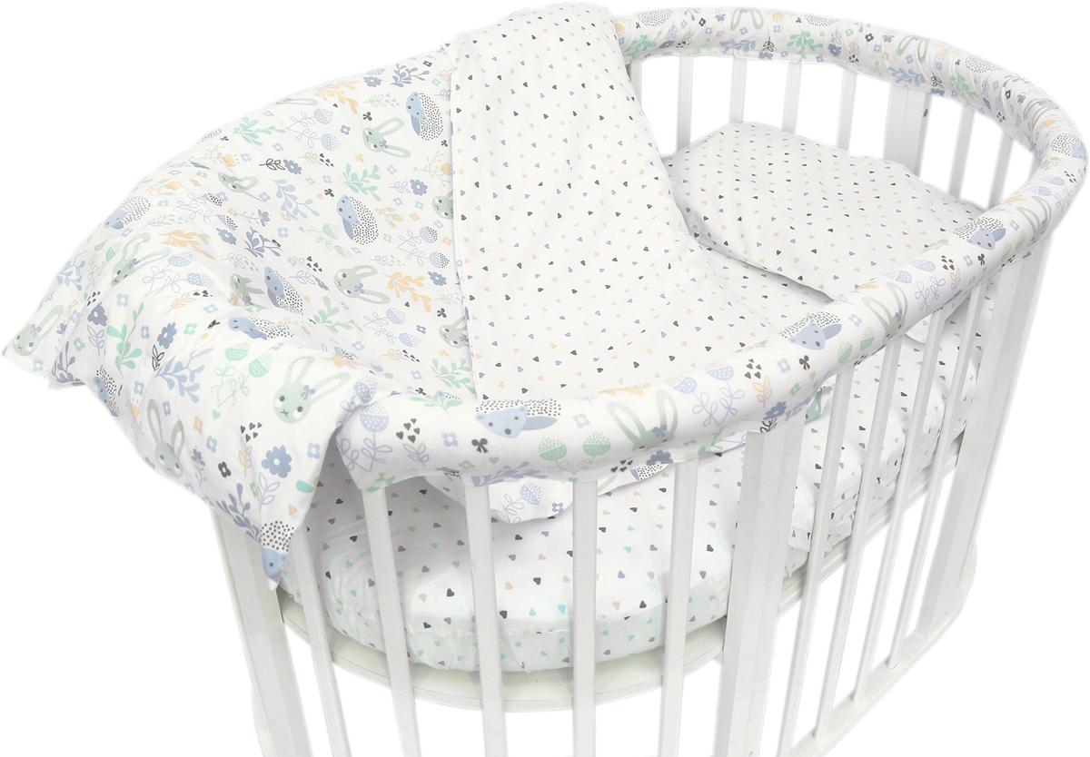 Baby Nice Комплект постельного белья детский Лесная поляна цвет голубой C531/1C531/1Постельное бельё, сшито из качественной бязи импортного производства. Бельё не деформируется, цвет не выстирывается.