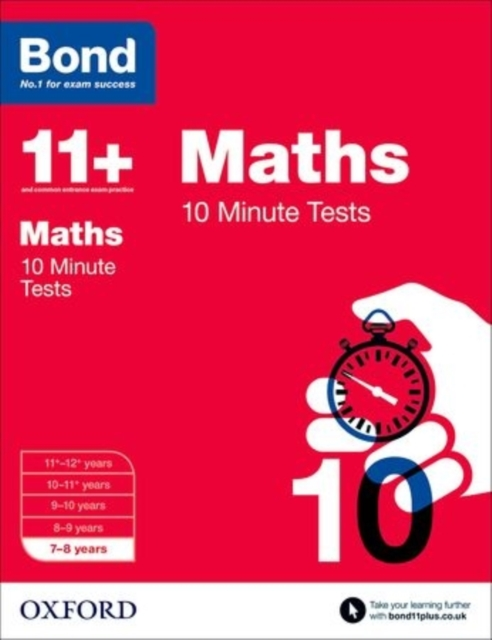 Bond 11+: 10 Minute Tests: 7-8 years