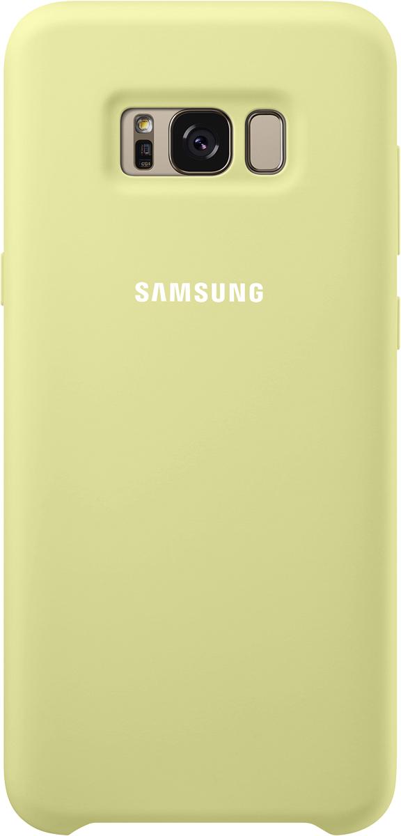 Samsung Silicone Cover чехол для Galaxy S8+, GreenSAM-EF-PG955TGEGRUЭластичный ипрочный чехол, выполненный изсиликона. Легкий итонкий, онпрактически неизменяет размеры телефона, плотно охватывая инадежно удерживая его внутри. Отверстия идеально совпадают сразъемами иэлементами управления. Таким образом, предотвращается преждевременный износ смартфона, апользователю обеспечивается максимальный комфорт.