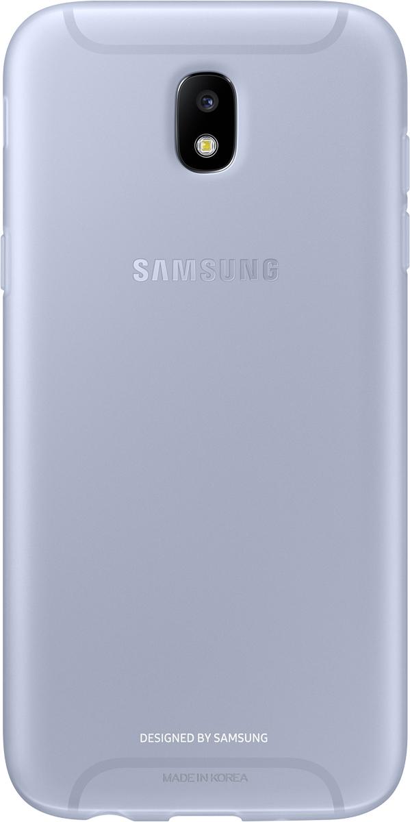 Samsung Jelly Cover чехол для Galaxy J5 (2017), Light BlueSAM-EF-AJ530TLEGRUОтличный чехол-накладка, который сможет защитить заднюю часть смартфона отпотертостей, царапин, грязи, пыли илегких ударов. Чехол практически неувеличивает габариты ивес устройства.