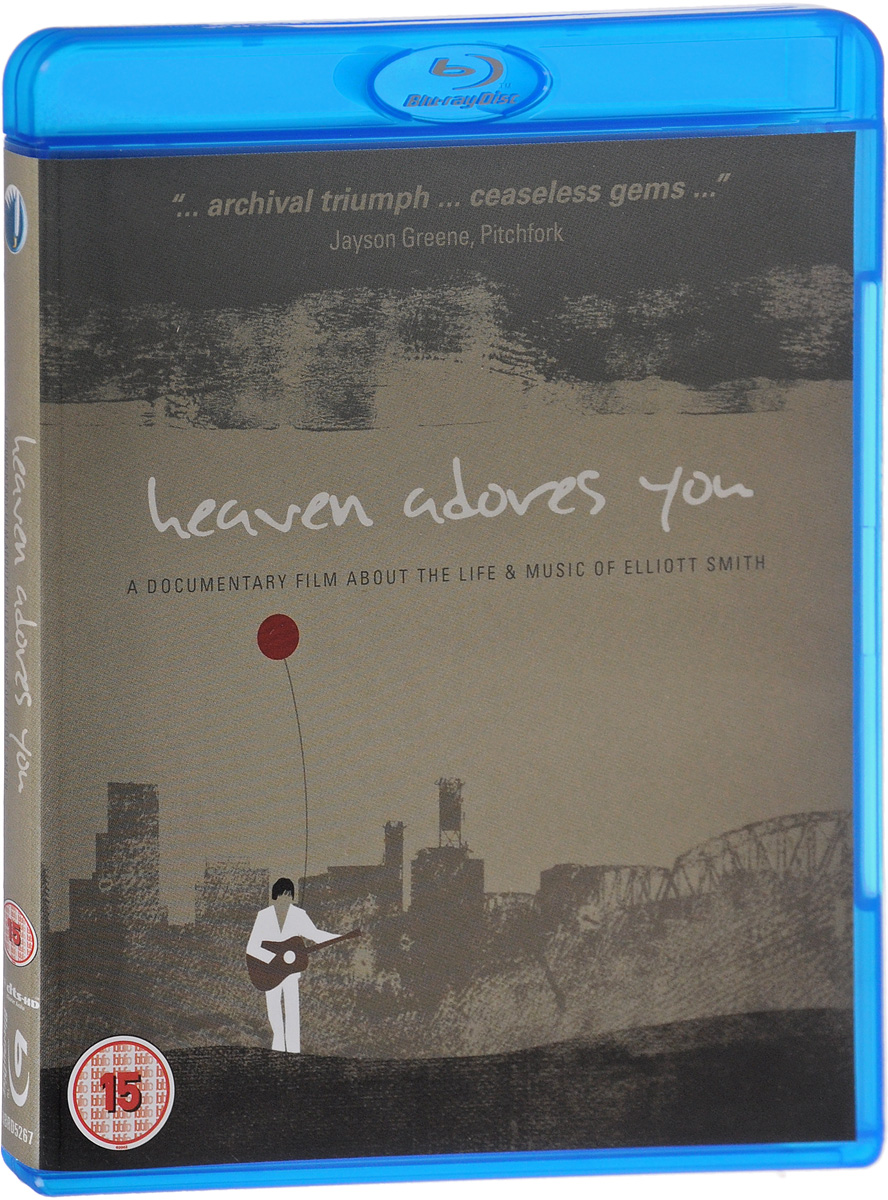 Heaven Adores You (Blu-ray) plpr5 five people you meet in heaven the bk mp3 pk