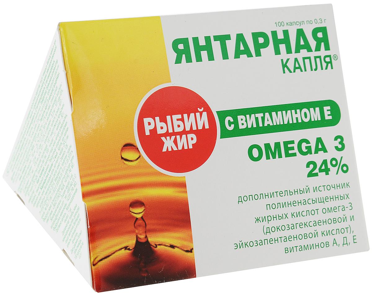 "Рыбий жир ""Янтарная капля"", с витамином Е, 100 капсул х 0,3 мг"