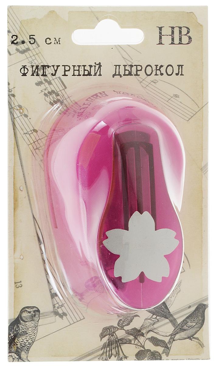 Дырокол фигурный Hobbyboom Лотос, №4, цвет: розовый, 2,5 смCD-99M-004_розовыйДырокол фигурный Hobbyboom Лотос, №4, цвет: розовый, 2,5 см