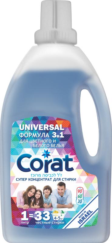 Гель для стирки Corat Universal, концентрат, для цветного и белого белья, 1 л7045Corat Universal - гель для стирки, изготовленный по инновационной формуле 3в1, разработанной лабораторией крупнейшего израильского производителя бытовой химии Galil Chemicals Ltd.Формула 3в1 это: - высокоэффективный комплекс моющих средств, усиленных энзимами; - антибактериальные добавки; - специальные добавки, препятствующие образованию накипи и известкового налета на спирали стиральной машины.Гель не содержит фосфатов, хлорных соединений и этилового спирта.