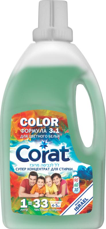 Гель для стирки Corat Color, концентрат, для цветного белья, 1 л7044Corat Сolor - гель для стирки, изготовленный по инновационной формуле 3в1, разработанной лабораторией крупнейшего израильского производителя бытовой химии Galil Chemicals Ltd.Формула 3в1 это:- высокоэффективный комплекс моющих средств, усиленных энзимами; - антибактериальные добавки; - специальные добавки, препятствующие образованию накипи и известкового налета на спирали стиральной машины.Гель не содержит фосфатов, хлорных соединений и этилового спирта.
