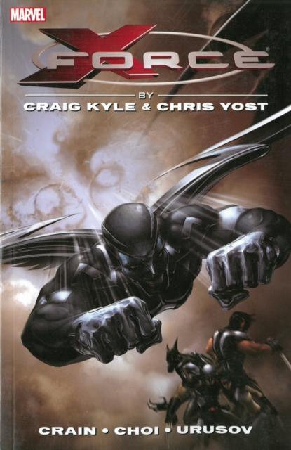 X-Force by Craig Kyle & Chris Yost купить водныи велосипед craig cat