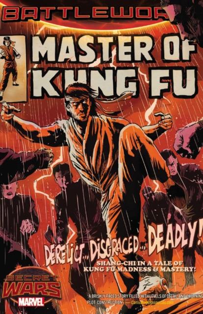 Master of Kung Fu/Ghost Racers сумка printio kung fu panda