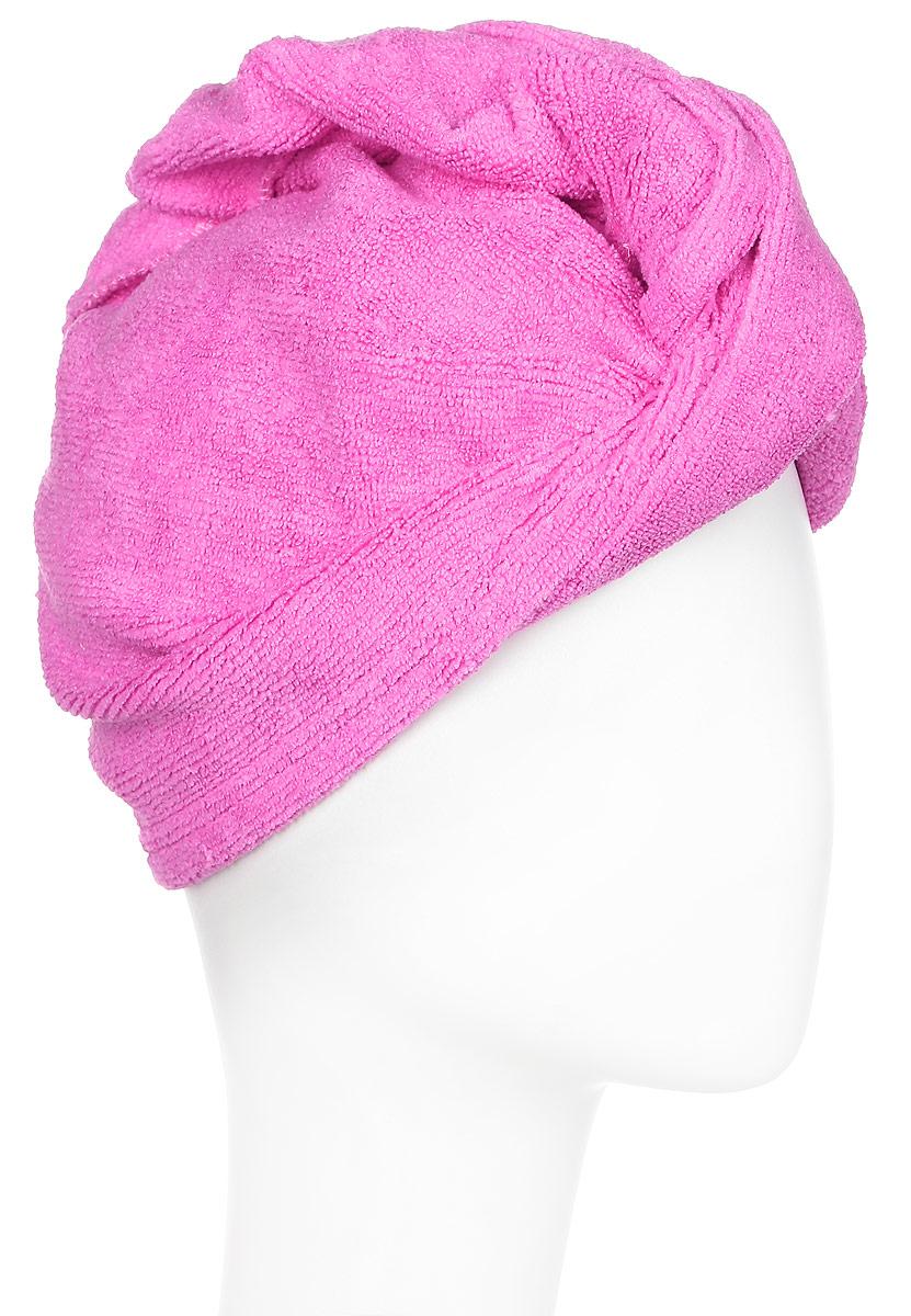 Тюрбан для сушки волос, цвет: розовыйБ901-розовыйТюрбан для сушки волос, цвет: розовый