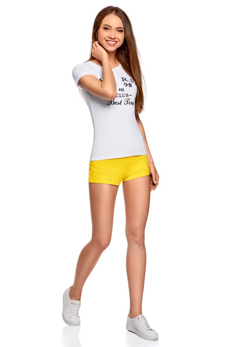 Шорты женские oodji Ultra, цвет: желтый, бирюзовый, розовый, 3 шт. 17001029T3/46155/1. Размер M (46) юбка oodji ultra цвет красный белый 14101098b 46155 4510b размер m 46