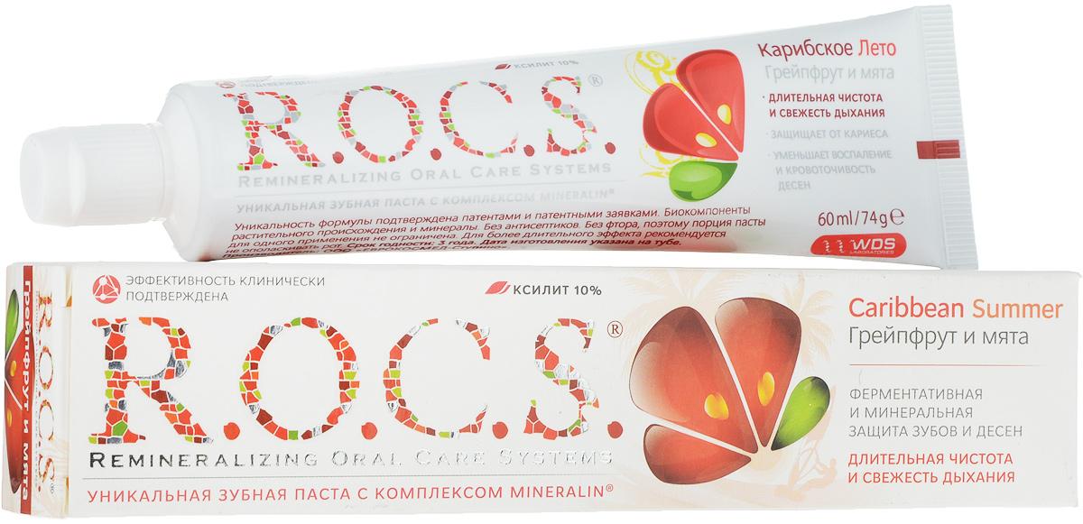 "Зубная паста R.O.C.S. ""Грейпфрут и мята"", 74 г"