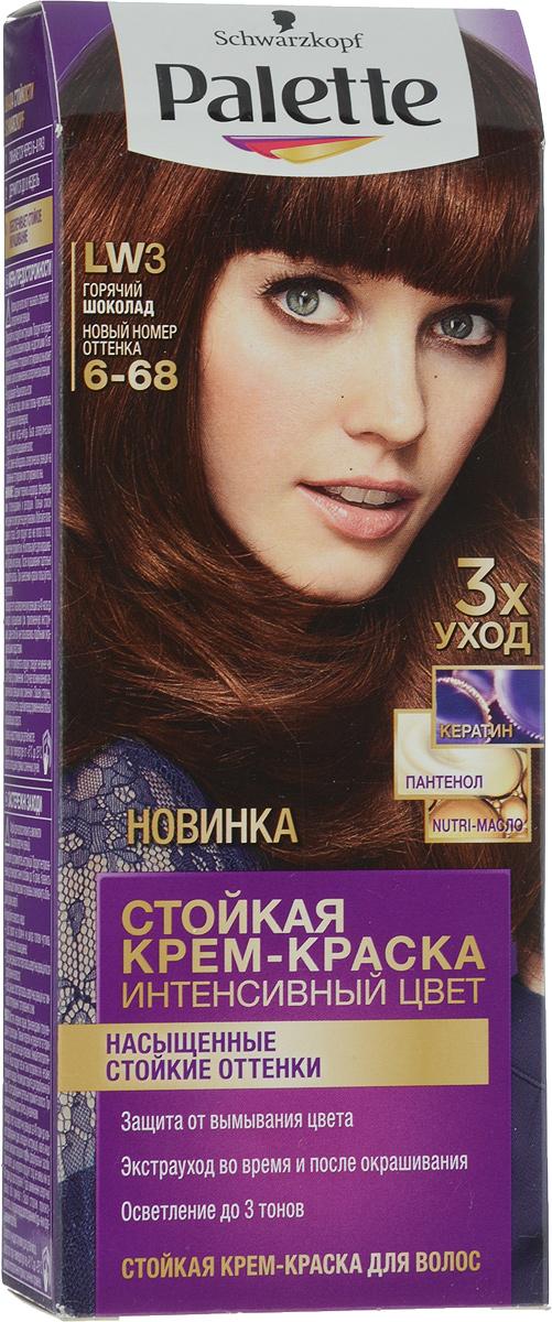 Palette Стойкая крем-краска LW3 Горячий шоколад 110мл09343527101Знаменитая краска для волос Palette при использовании тщательно окрашивает волосы, стойко сохраняет цвет, имеет множество разнообразных оттенков на любой, самый взыскательный, вкус.