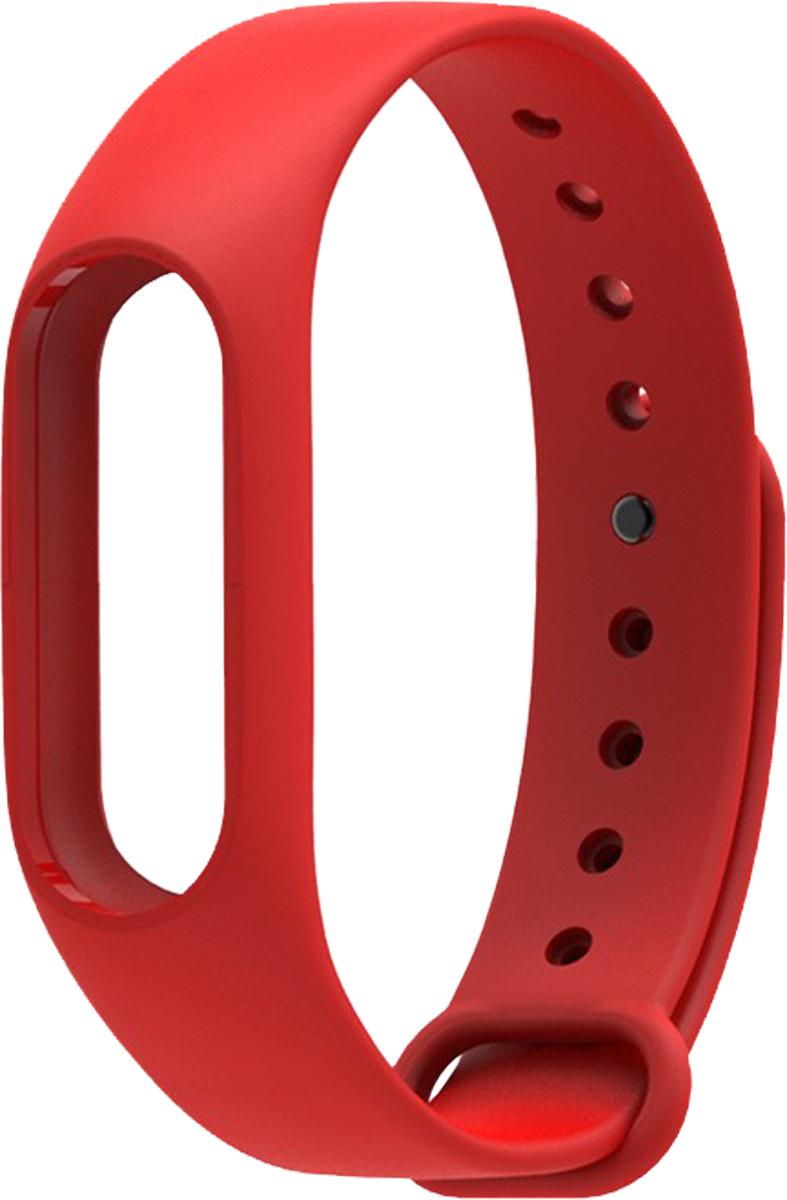 Untamo силиконовый ремешок для Xiaomi Mi Band 2, Red