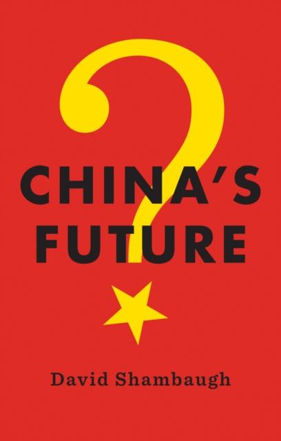 цены China???s Future