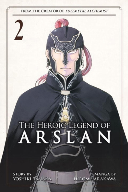 The Heroic Legend of Arslan 2 legend of the galactic heroes volume 2 ambition