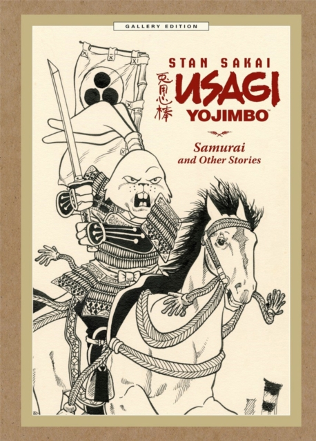 USAGI GALLERY EDITION 1 usagi yojimbo volume 31 the hell screen