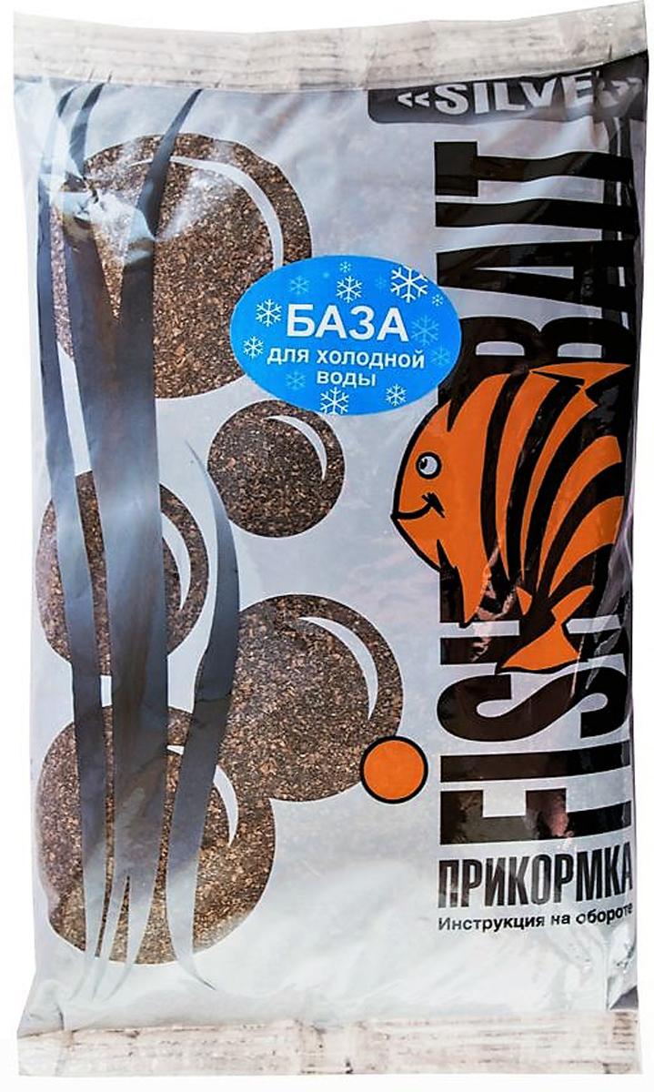 Прикормка для холодной воды FishBait Ice Silver. База темная, зимняя, 1,0 кг5909682Прикормка рыболовная FishBait серия Silver для холодной воды - смеси отлично сочетают в себе соотношение качества и цены, при доступной стоимости эти прикормки имеют набор всех необходимых компонентов для успешной рыбалки.