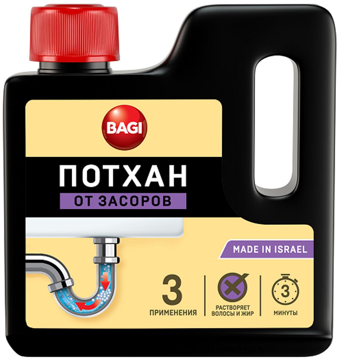 """Bagi """"Потхан"""" - это гранулированное эффективное и экономичное средство для прочистки   засоров в раковинах, ваннах, унитазах. Безопасен для пластиковых и металлических труб.   Быстро и без остатка растворяет остатки пищи, известковый налет, бумагу, волосы и др.   загрязнения.  Способ применения: удалить воду из раковины (ванны) примерно на 5 см ниже уровня сливного   отверстия. Обеспечить хорошую проветриваемость помещения.  Осторожно насыпать полстакана (70-100 гр) препарата в сливное отверстие, держа бутылку на   вытянутой руке и отстранив голову. Добавить примерно полстакана (70-100 мл) горячей воды,   также держа стакан на вытянутой руке. Подождать не более 3 минут и промыть трубу теплой   проточной водой. При сильном засоре повторить действие. Регулярное применение очистителя   избавит вас от проблем, связанных с механической прочисткой отстойников и труб.  Меры предосторожности: Препарат не употреблять пищу! Хранить в недосягаемом для детей месте. В случае попадания в глаза, немедленно промыть   проточной водой.    Уважаемые клиенты! Обращаем ваше внимание на то, что упаковка может иметь несколько видов дизайна.   Поставка осуществляется в зависимости от наличия на складе.      Как выбрать качественную бытовую химию, безопасную для природы и людей. Статья OZON Гид"""
