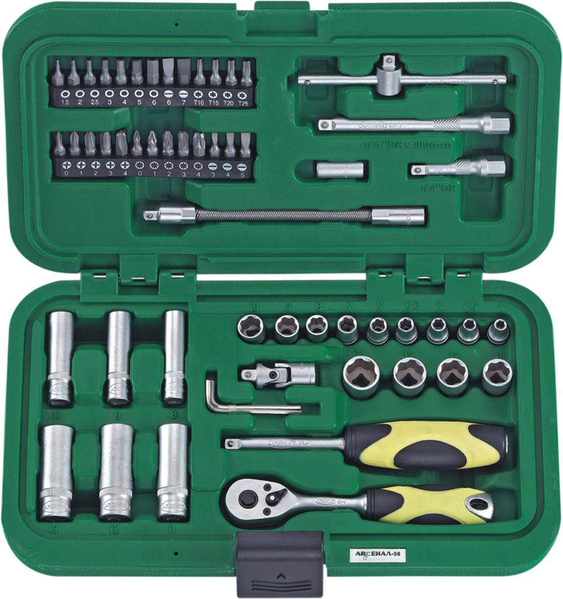 Набор инструментов Арсенал AA-C14L56, 56 предметов1922400Набор инструментов ARSENAL AA-C14L56 состоит из 56 предметов, изготовлен из качественной хром-ванадиевой стали и предназначен для профессионального ремонта автомобилей. Комплектация набора подходит прежде всего для автолюбителей. Инструменты упакованы в удобный кейс. Посадочный квадрат инструментов - 1/4Комплектация:- Головки шестигранные, 13 штук: 4, 4.5, 5, 5.5, 6, 7, 8, 9, 10, 11, 12, 13, 14 мм- Головки длинные шестигранные, 6 штук: 8, 9, 10, 11, 12, 13 мм- Вороток Т-образный 115 мм- Трещотка 45 зубьев- Удлинители, 2 штуки: 50, 100 мм- Гибкий удлинитель 150 мм- Кардан шарнирный- Отвертка с присоединительным квадратом- Адаптер для бит- Набор бит: - Биты PHILLIPS, 5 штук: PH.0, PH.1, PH.2, PH.3, PH.4- Биты POZIDRIV, 5 штук: PZ.0, PZ.1, PZ.2, PZ.3, PZ.4- Биты TORX, 4 штуки: T10, T15, T20, T25- Биты шлицевые, 5 штук: 3, 4, 5, 6, 7 мм- Биты HEX, 7 штук: 1.5, 2, 2.5, 3, 4, 5, 6 мм- Шестигранные ключи, 3 штуки: 1.5, 2, 2.5 мм