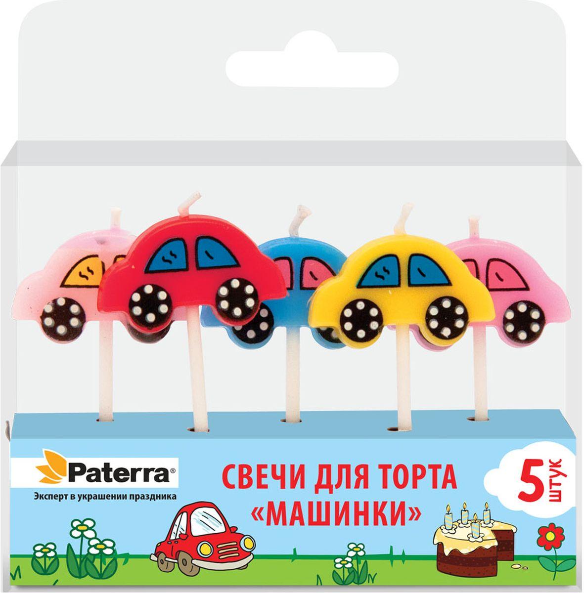 Свечи для торта Paterra Машинки, высота 11,5 см, 5 шт пики для канапе paterra зонтик 30 шт