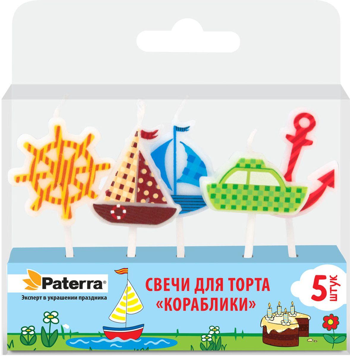 Свечи для торта Paterra Кораблики, высота 11,5 см, 5 шт