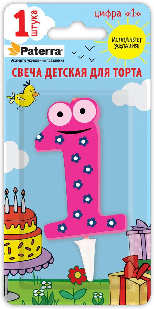 """Свеча для торта Paterra """"Детская. Цифра 1"""", цвет: розовый, высота 14 см"""