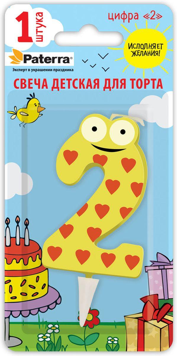 Свеча для торта Paterra  Детская. Цифра 2 , цвет: желтый, высота 14 см -  Свечи для торта