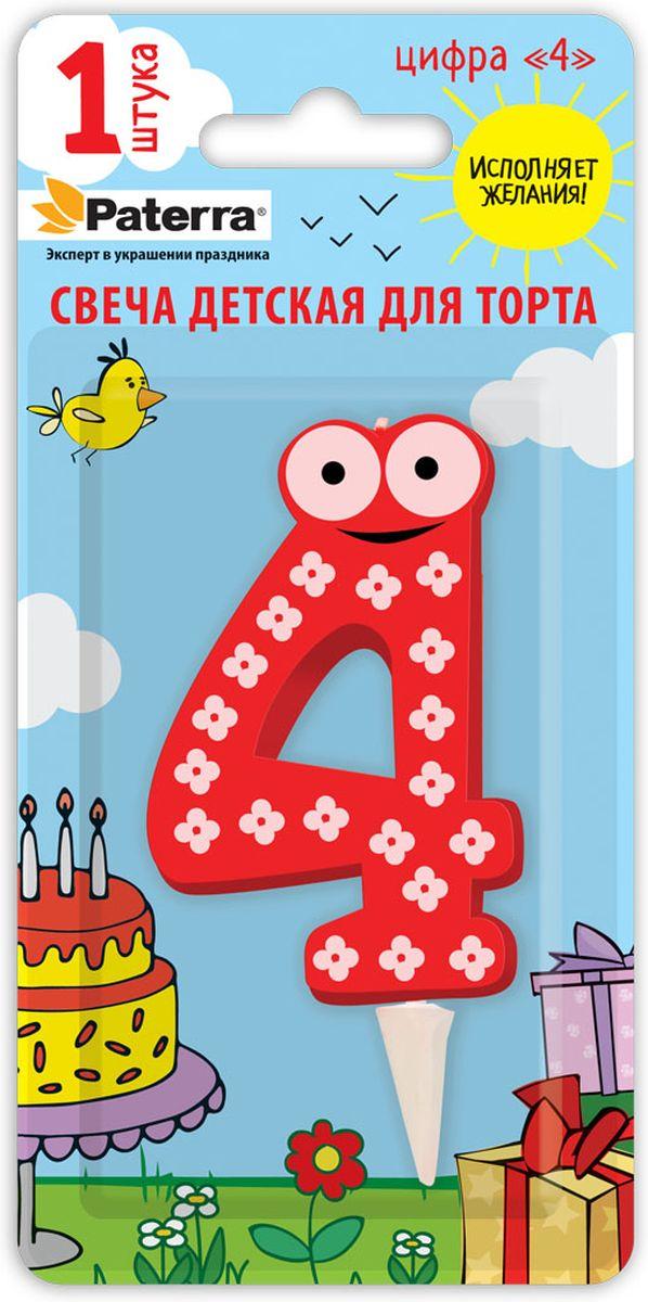 Свеча для торта Paterra  Детская. Цифра 4 , цвет: красный, высота 14 см -  Свечи для торта