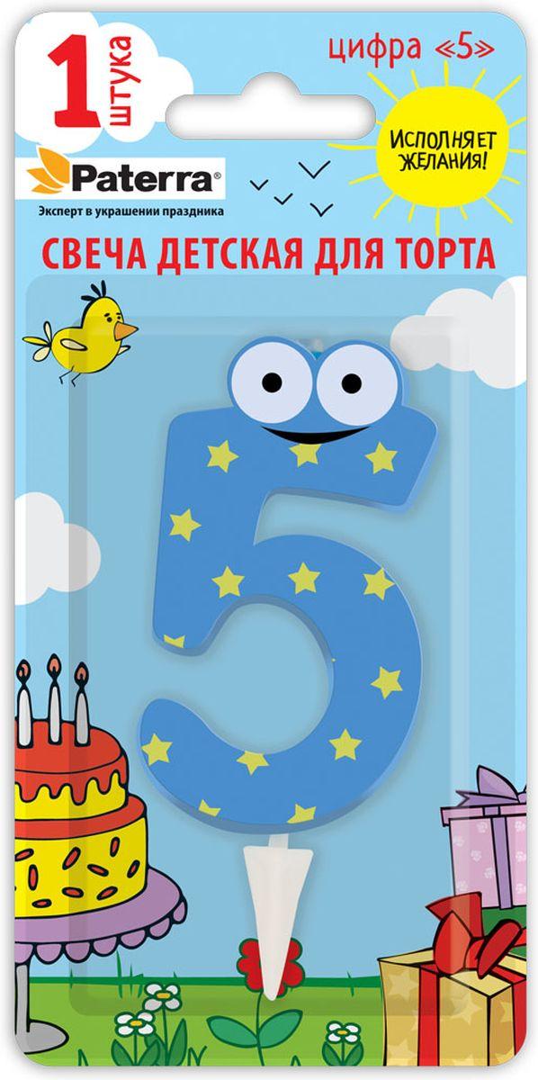 Свеча для торта Paterra  Детская. Цифра 5 , цвет: голубой, высота 14 см -  Свечи для торта