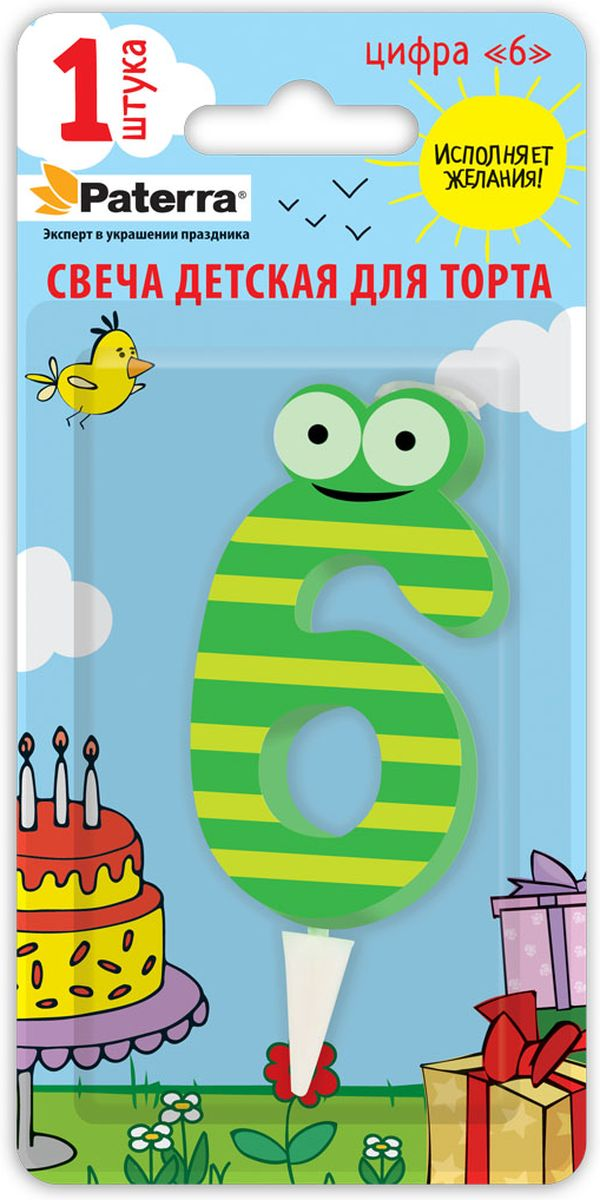 Свеча для торта Paterra  Детская. Цифра 6 , цвет: синий, высота 14 см -  Свечи для торта