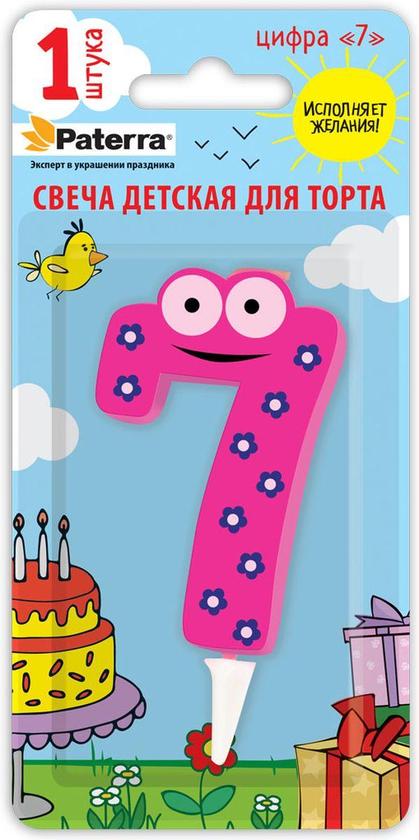 Свеча для торта Paterra  Детская. Цифра 7 , цвет: розовый, высота 14 см -  Свечи для торта