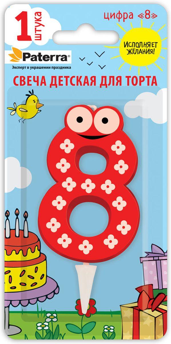 Свеча для торта Paterra  Детская. Цифра 8 , цвет: красный, высота 14 см -  Свечи для торта