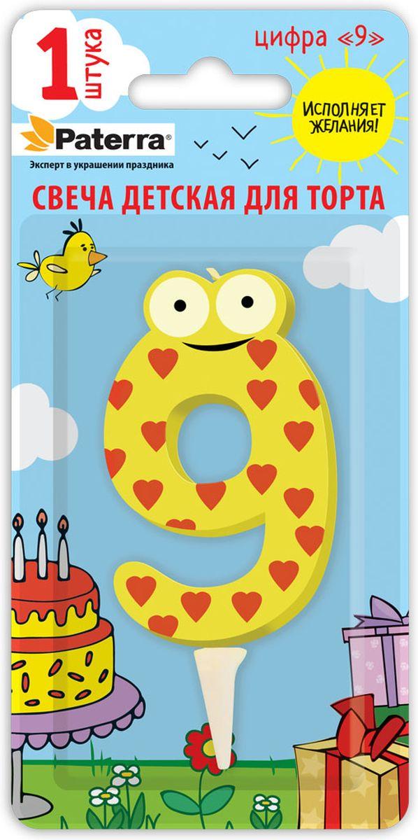 Свеча для торта Paterra  Детская. Цифра 9 , цвет: желтый, высота 14 см -  Свечи для торта