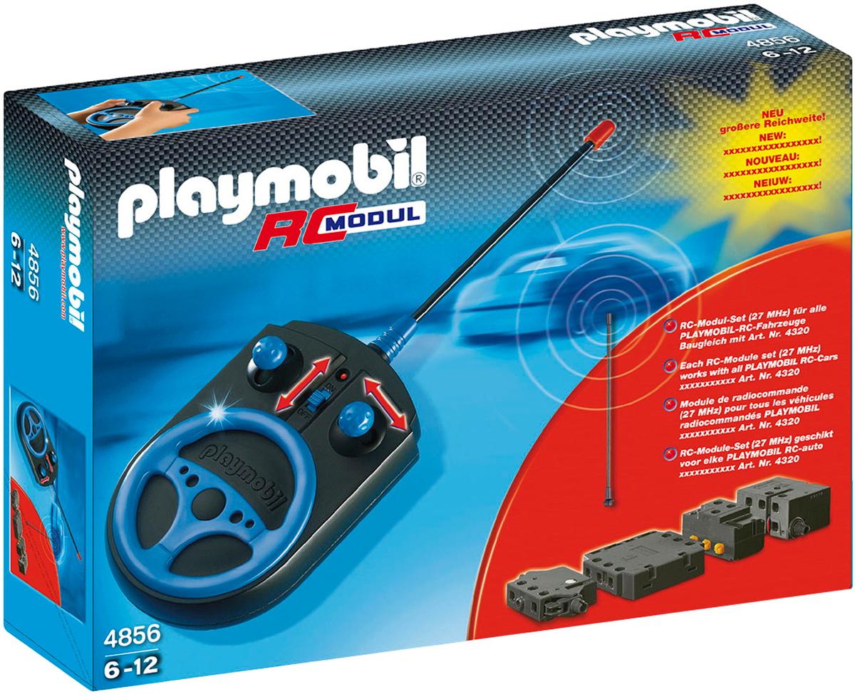 Playmobil Пластиковый конструктор Секретный агент Модуль RC для транспортных средст принцесса xxl playmobil