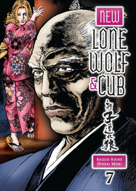 NEW LONE WOLF AND CUB V. 7 rinzo c 00060 tt334 white
