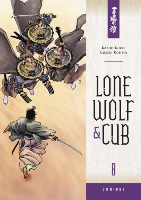 LONE WOLF AND CUB OMNI VOL 8 new lone wolf and cub volume 8