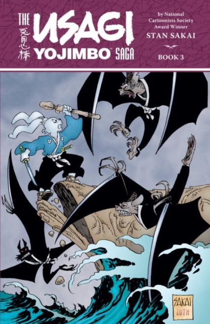 USAGI YOJIMBO SAGA VOL 3 LTD. usagi yojimbo volume 31 the hell screen