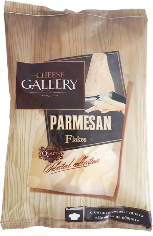 где купить Cheese Gallery Сыр Пармезан, 38%, хлопья, 100 г по лучшей цене
