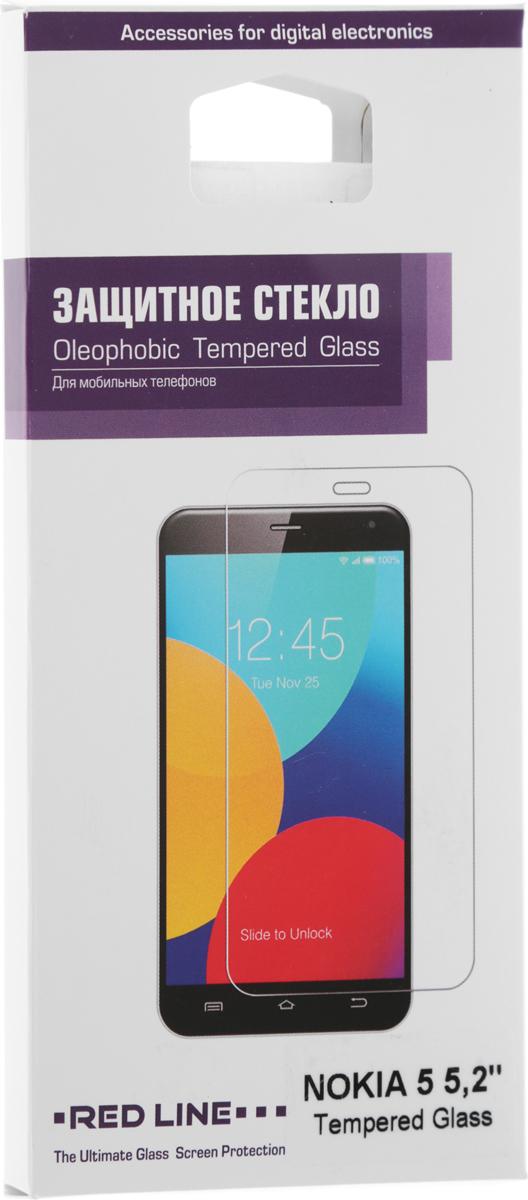 Red Line защитное стекло для Nokia 5, Tempered GlassУТ000011081Защитное стекло Red Line для Nokia 5 предназначено для защиты поверхности экрана от царапин, потертостей, отпечатков пальцев и прочих следов механического воздействия. Оно имеет окаймляющую загнутую мембрану, а также олеофобное покрытие. Изделие изготовлено из закаленного стекла высшей категории, с высокой чувствительностью и сцеплением с экраном.