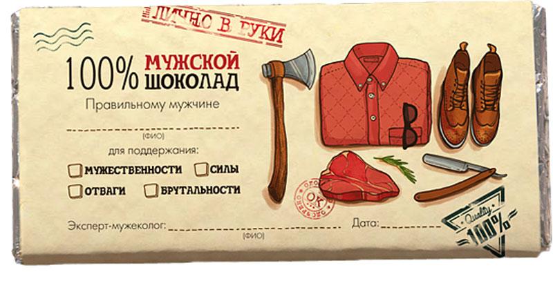 Shokobox 100% мужской шоколад – 2 мясо шоколадная плитка, 100 г мясо